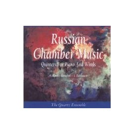 CD - Russian Chamber Music